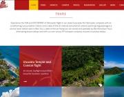 Bali Adventure Sky Tours